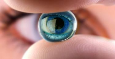 зрение и врт-брт